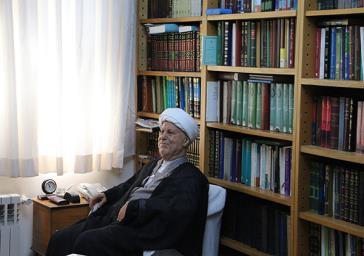 موزه آیت الله هاشمی رفسنجانی