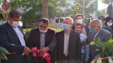 مرکز رفاهی فرهنگیان لواسان